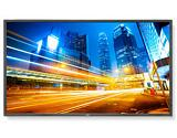 P463 46 inch LED Display 1920 x 1080 Resolution Black